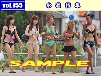有料記事 vol.155