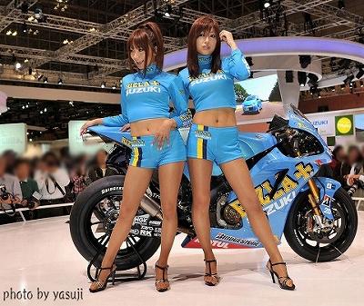 2009年東京モーターショー